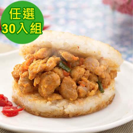 KKLife-紅龍 香Q米漢堡30顆組