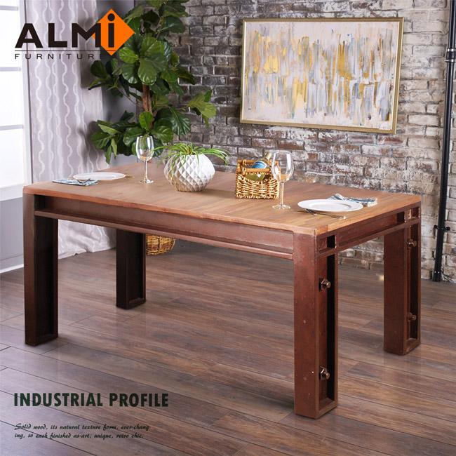 【ALMI】DOCKER PROFILE- TABLE CUISINE I 工業風工作桌(紅棕色)