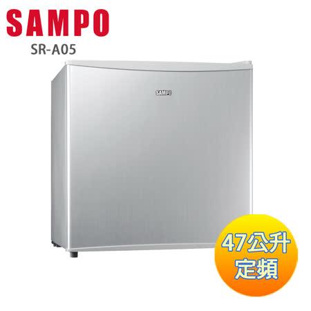 SAMPO 聲寶 47公升單門冰箱 SR-A05