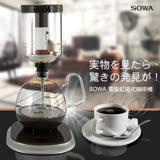 SOWA 虹吸式咖啡機-SCO-KYR0501