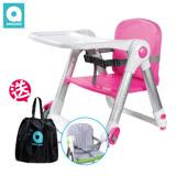 【英國Apramo Flippa】QTI可攜式摺疊兒童餐椅-糖果粉 ㊣原廠公司貨㊣