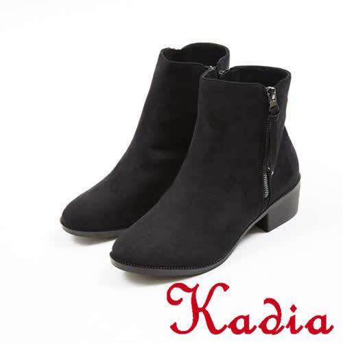 kadia.簡約素面絨布粗跟短靴(7710-95黑)