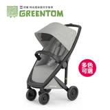 荷蘭Greentom Classic經典款嬰兒推車