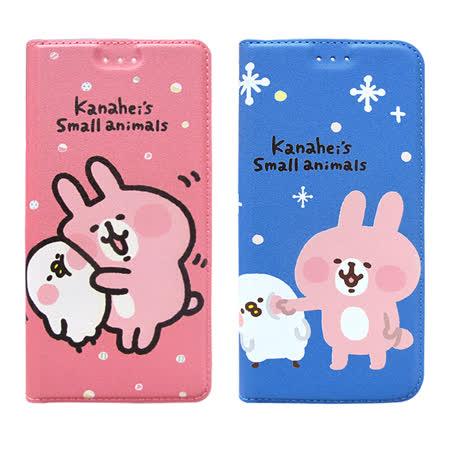官方授權 卡娜赫拉 三星 Samsung Galaxy C9 Pro 6吋 彩繪磁力皮套(貼臉/戳戳臉)