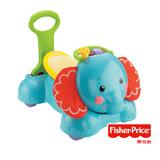 【費雪牌 Fisher-Price】三合一小象學步車