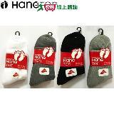 HANG TEN 1/2毛巾底運動襪-2雙裝(22~26cm)