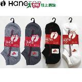 HANG TEN 船形毛巾底運動襪-2雙裝(22~26cm)