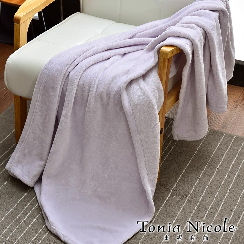 Tonia Nicole東妮寢飾 薰衣紫法蘭絨素色四季毯(單人)