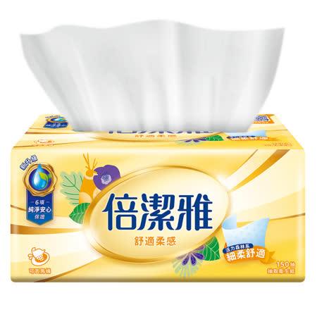 倍潔雅 舒適柔感 衛生紙150抽x72包