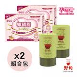 【媽咪必備飲品組】野角南非國寶綠茶2罐+孕哺兒金絲燕窩卵磷脂2盒