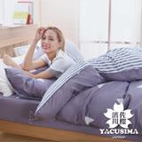 【濱川佐櫻-小巧風格】職人系柔絲絨雙人四件式全鋪棉兩用被床包組