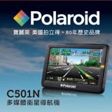 【Polaroid 寶麗萊】導航王A3 GPS多媒體衛星導航機 C501N