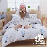 【濱川佐櫻-自由飛行】職人系柔絲絨雙人四件式全鋪棉兩用被床包組