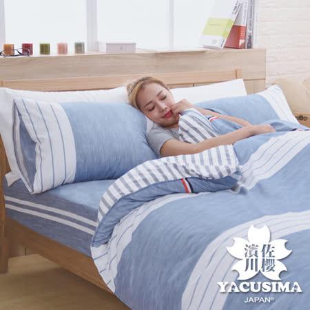 濱川佐櫻 柔絲絨鋪棉被床包組雙人