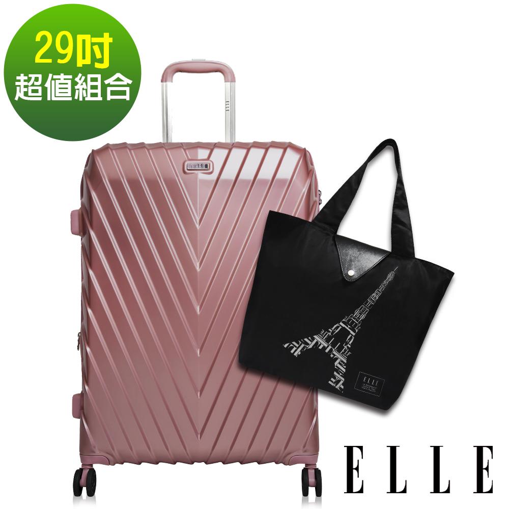 ELLE V型鐵塔系列29吋乾燥玫瑰行李箱+摺疊購物袋-黑色 EL31199+G52368