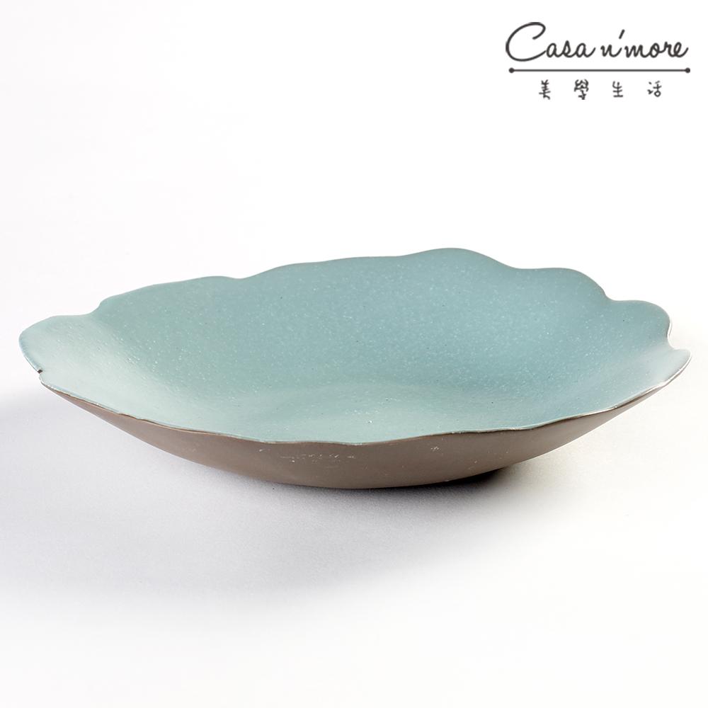 Serax 多馬登系列 餐盤 圓盤 21cm 淺藍