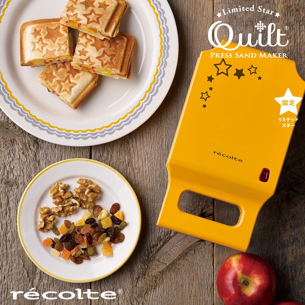 recolte 日本麗克特|Quilt 格子三明治機 星星限定款 RPS-1(LS)