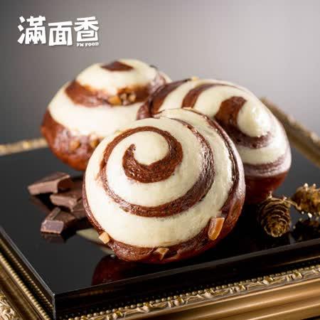 滿面香 巧克力饅頭(4入/包)