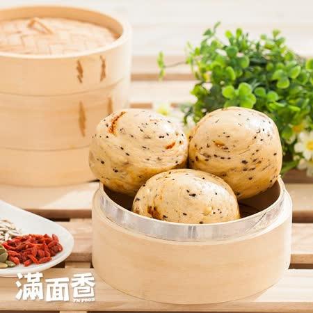 滿面香 全稞麥-無糖饅頭(4入/包)