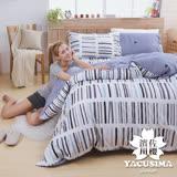 【濱川佐櫻-都會思索】職人系柔絲絨單人三件式全鋪棉兩用被床包組