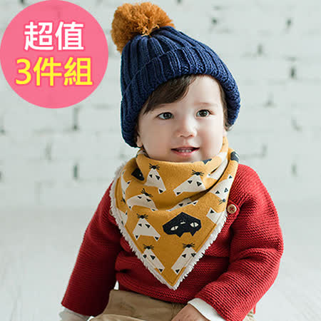 【QBabe】Q版寶寶可愛秋冬保暖三角加絨圍巾 口水巾(3件組)