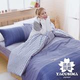 【濱川佐櫻-藍漾戀曲】職人系柔絲絨雙人四件式全鋪棉兩用被床包組