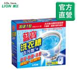 藍寶 洗衣槽去污劑(2+1包) 900g
