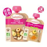 【Babybio ✕ Vitabio】有機果泥90g系列 任選10入
