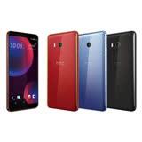 【福利品】HTC U11 EYEs (4G/64G) 雙前鏡頭照相旗艦機