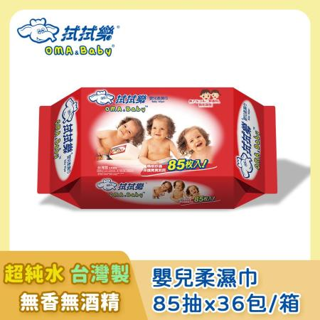 拭拭樂超純水 濕巾(紅)85抽x36包