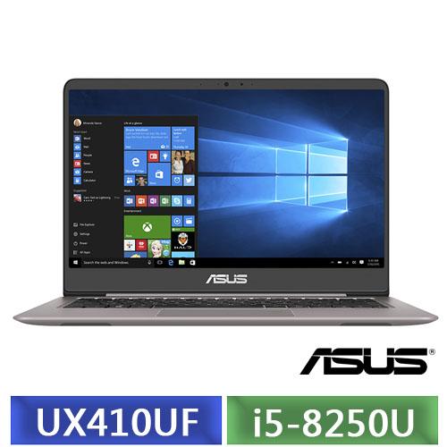 ASUS UX410UF-0043A8250U 石英灰 (i5-8250U/14吋FHD/4G/256G SSD/MX 130 2G獨顯/Win10)