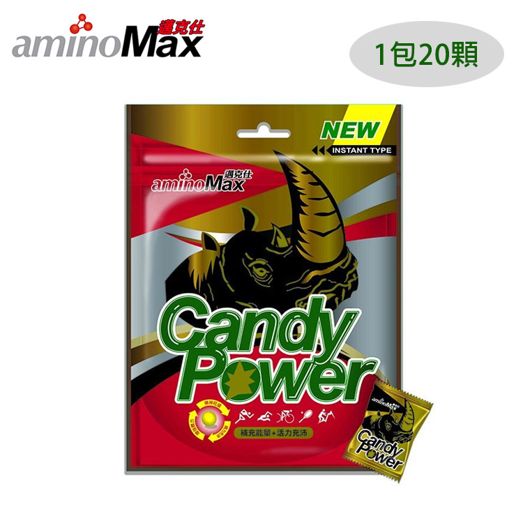 邁克仕 CANDY POWER能量糖A102~4  一包   城市綠洲  aminoMax、登山健行、 補給