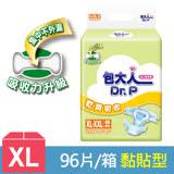 【包大人】乾爽吸收黏貼型成人紙尿褲 XL-XXL號 (8片x12包 )/箱