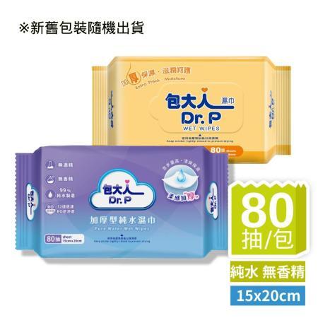 【包大人】濕紙巾  (80抽x24包) /箱