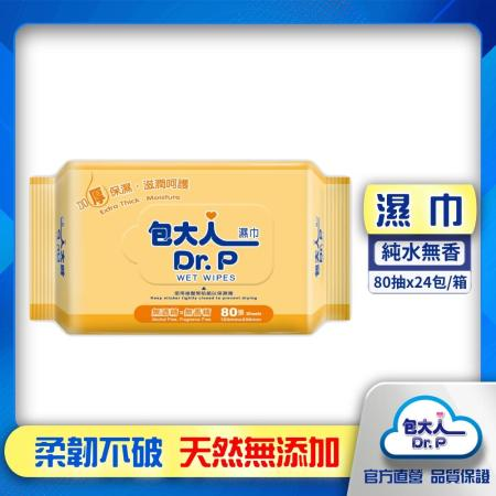 包大人濕紙巾  (80抽x24包) /箱
