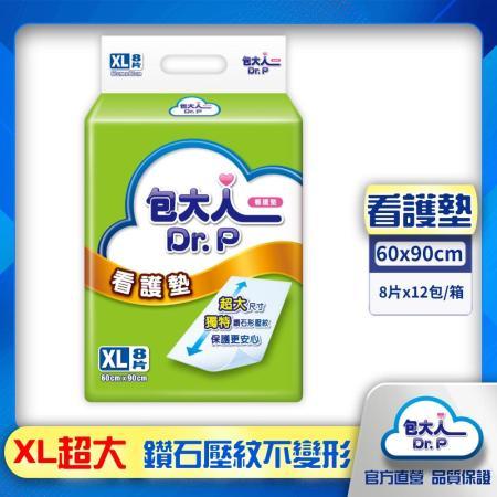 包大人看護墊 XL號  (8片x12包) /箱