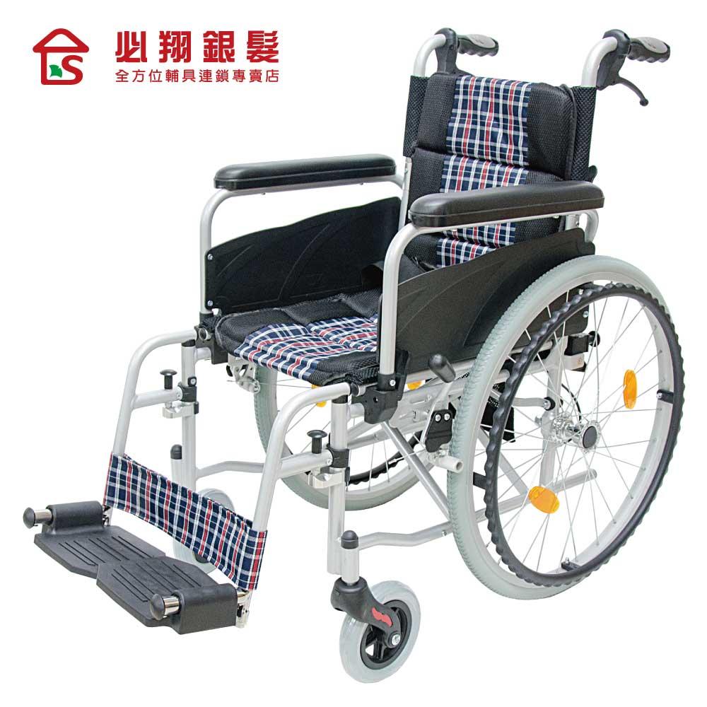 【必翔銀髮】PH-153移位式輪椅(15吋座寬)(未滅菌)