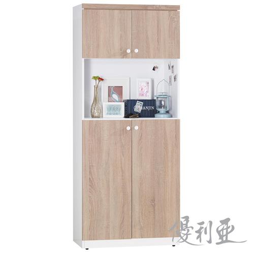 【優利亞-北歐雙色】2.6尺高鞋櫃