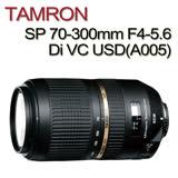 TAMRON SP 70-300mm F4-5.6 Di VC USD A005 平行輸入 加碼保固3年