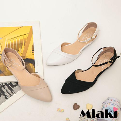 【Miaki】包鞋東大嚴選斜面低跟娃娃鞋 (米 / 白 / 黑)