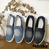 【Miaki】休閒鞋單寧時尚厚底包鞋 (淺藍 / 深藍)