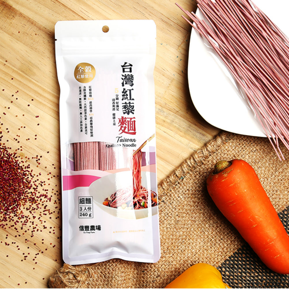 信豐農場 台灣紅藜細麵