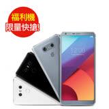 福利品 LG G6 - (九成新)