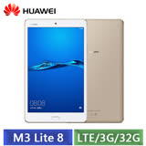 HUAWEI MediaPad M3 Lite 8 3G/32G LTE版 八核平板電腦 (金)-【送原廠皮套+螢幕保護貼+平板立式支架】
