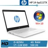 HP 14-bp111TX i5-8250U/4G/128GBSSD+1TB/530 2G獨顯/Win10/14吋FHD