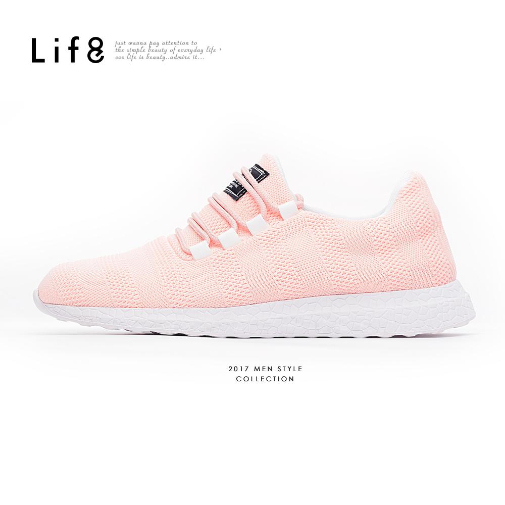 【Life8】Sport 輕量 馬卡龍 雙織紋針織布 太空運動鞋-09754-粉紅