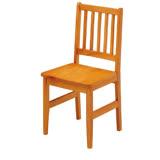 【ABOSS】Leia麗晶櫻桃色板面餐椅