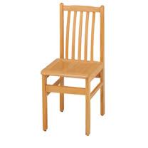 【ABOSS】Jordana板面排骨椅