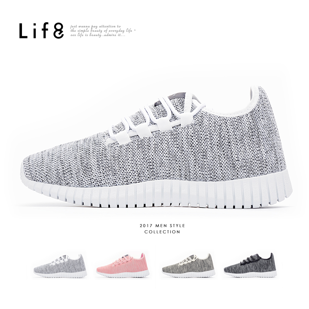 【Life8】Sport 三色飛織布 一片式3D彈簧運動鞋-09745-白灰