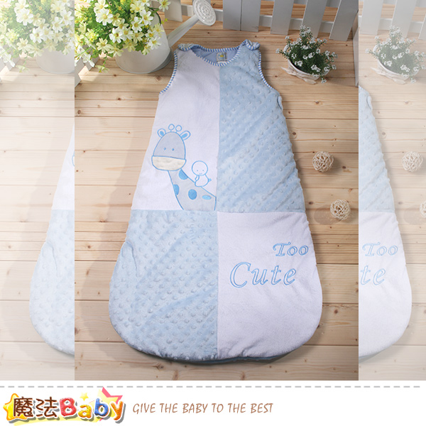 魔法Baby 嬰幼兒寢具 柔舒雪絨加厚鋪棉寶寶防踢睡袋 k60597